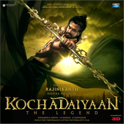 Rajnikants_kochadaiyaan_wallpaper_1451096757