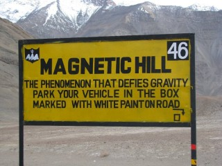 magnetic gill