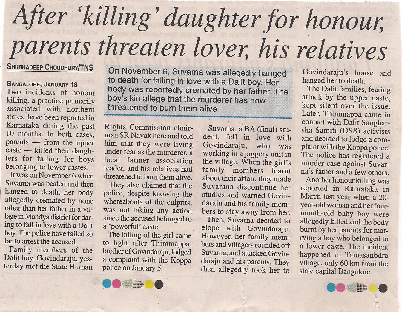 take the honour out of killing This story is part of honor bound 2 women unite to take 'honor' out of killing in pakistan honor law 2 women unite to take 'honor' out of killing in.