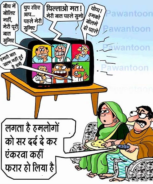 Funny-Indian-TV-News-Channel-Debates