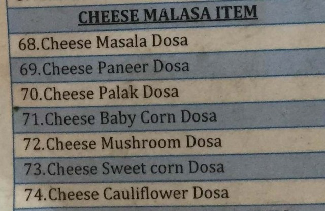 cheese masala