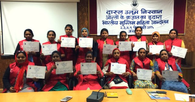 The-training-programme-for-women-qazis