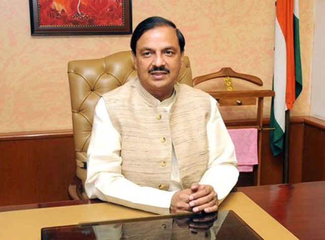 Dr-Mahesh-Sharma-Minister-of-State-for-Tourism-Culture-Government-of-India
