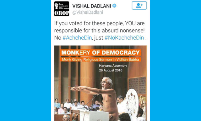 Dadlani quits AAP