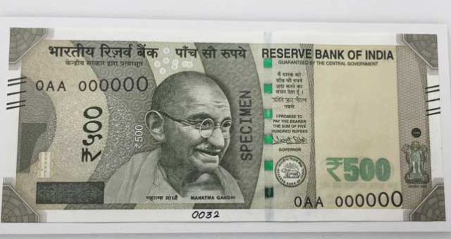 The new design of the 500 rupee notes.