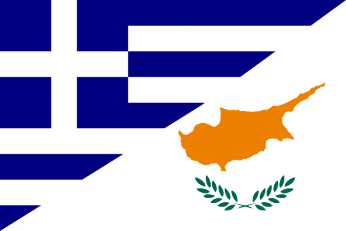 Cyprus borrows its national anthem from Greece.