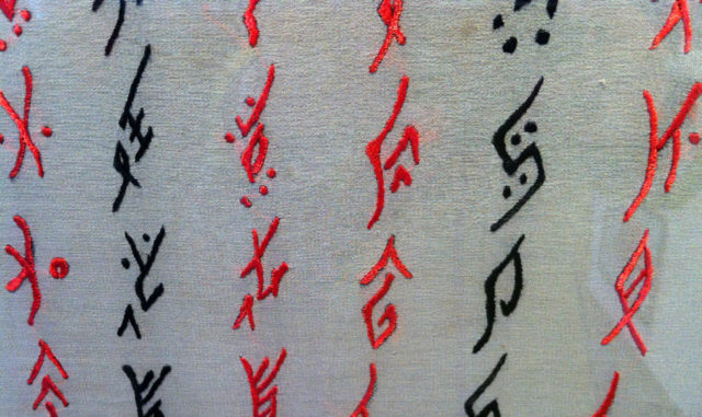 Nushu, a language invented by women.