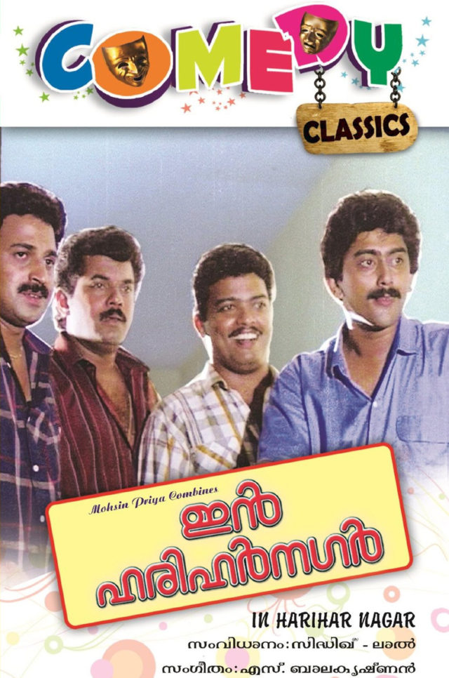 Malayalam comedies have been thoroughly remade by Bollywood.