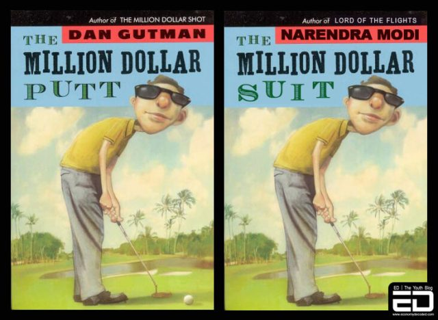 The Million Dollar Suit - The Million Dollar Putt by Dan Gutman