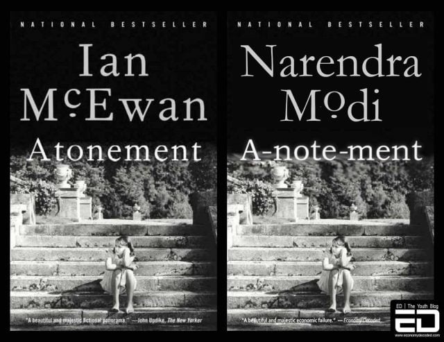 a-note-ment - Atonement by Ian McEwan