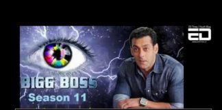 Bigg Boss Dream Team