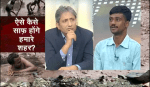 ravish kumar prime time on sanitation workers