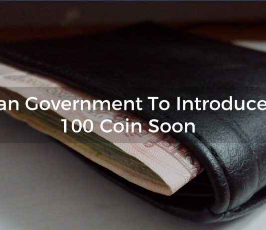 Indian Government To Introduce Rs 100 Coin Soon