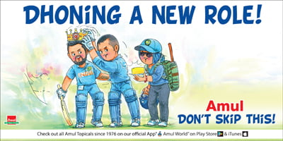 Amul - DHONing a New Role