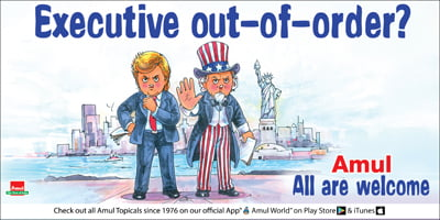 Amul - Executive out-of-order?
