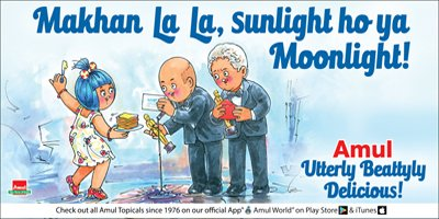 Amul - Makhan La La, sunlight ho ya Moonlight!
