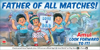 Amul - Father of all matches!