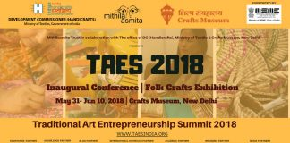 TAES2018