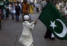 Flags Similar To Pakistan Banned