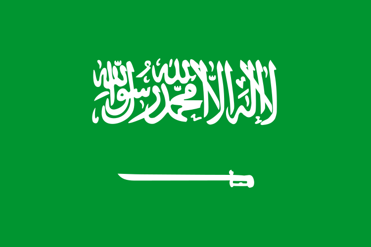 Saudi Arabians flag