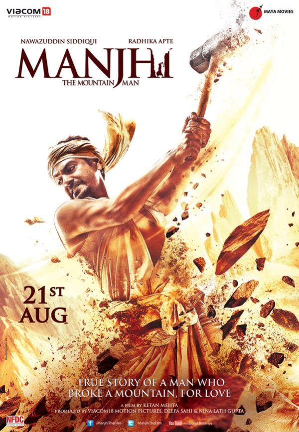 manjhi-movie-poster