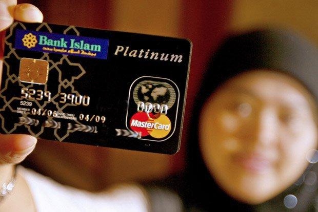 Islamic Banking Card