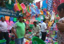 Janakpuri Sunday Market