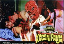 Indian Horror Films