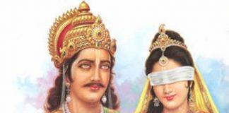 mahabharat deleted scenes