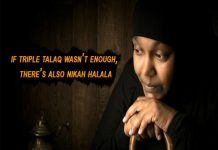 Nikah Halala