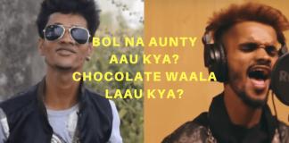 Aunty Ki Ghanti Part 2