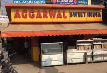 aggarwal sweets india
