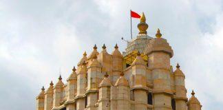 Siddhivinayak Temple Fraud