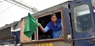 All Women Railway Station