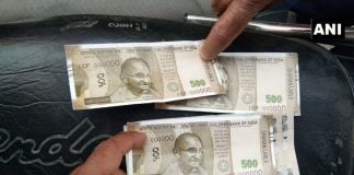 fake notes from atm