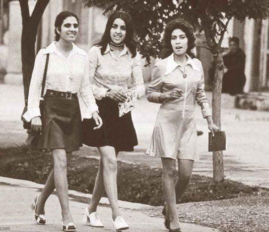 Afghanistan Fashion