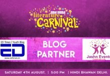 Jashn Events Literature Carnival