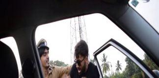 Kiki arrest