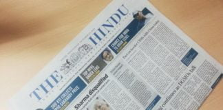 The Hindu Newspaper