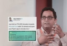 Paytm Founder's 10K Donation