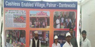 Cashless Village