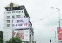 Pune 300 Billboard Apology