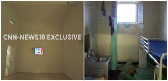 Vijay Mallya's Jail Cell