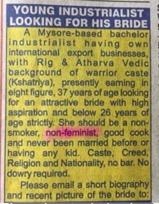 Highly Sexist Matrimonial Ad In The Hindu
