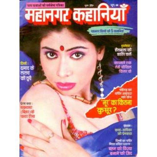 sex-crime magazines