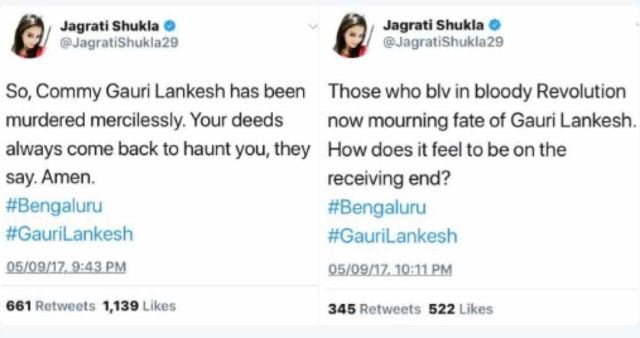 Jagriti Shukla's Account Has Been Suspended On Twitter For Inciting Hate Against The Kashmiris