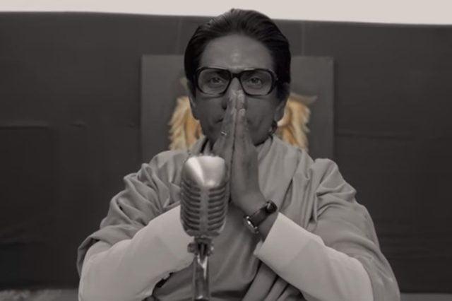 Siddiqui as Balasaheb Thackeray in Thackeray