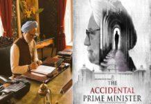 BJP Accidental Prime Minister