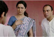 indian parents