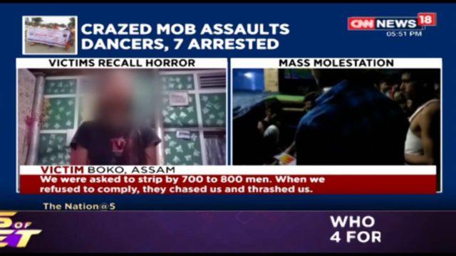 Assam mass molestation